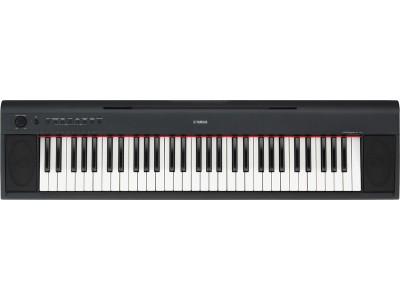 Yamaha NP-11 Black *