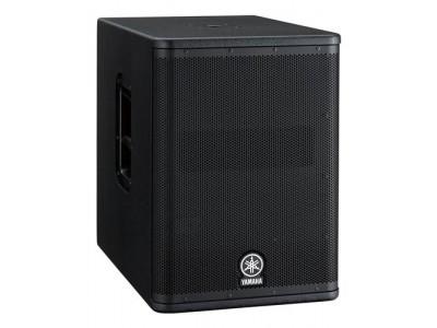Yamaha dxr 1012 sistem for Yamaha dxs12 specs