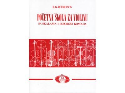 Literatura K. K. Rodionov - Početna škola za violinu