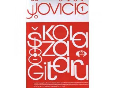 Literatura J. Jovičić - Škola za gitaru 1 - 2. deo