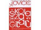 Literatura J. Jovičić - Škola za gitaru 1