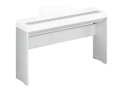 Yamaha L85 White