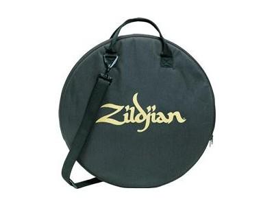 ONLINE rasprodaja - Zildjian 20