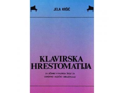 Literatura J. Kršić - Klavirska hrestomatija za 4. razred osnovne muzičke škole