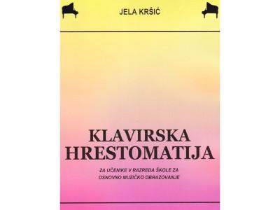 Literatura Jela Kršić - Klavirska hrestomatija za 5. razred osnovne muzičke škole