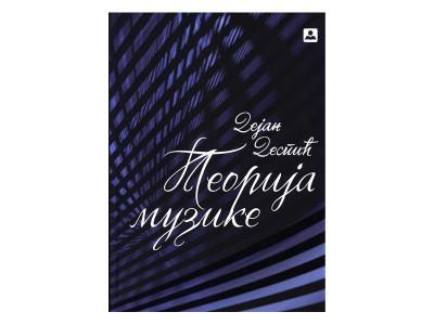 Literatura Dejan Despić - Teorija muzike