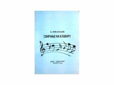 Literatura Nikolajev - Sviranje na klaviru