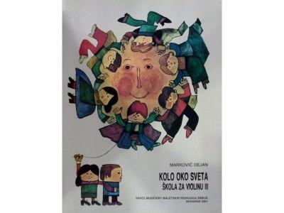 Literatura Dejan Marković - Kolo oko sveta 3