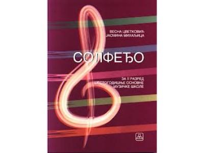 Literatura V. Cvetković. J. Mihaljica - Solfedjo za 2. razred osnovne muzičke škole