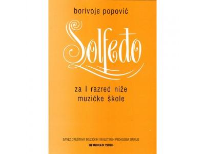 Literatura Borivoje Popović - Solfedjo 1