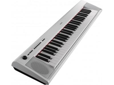 Yamaha NP-12 White