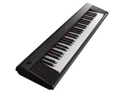 Yamaha NP-12 Black