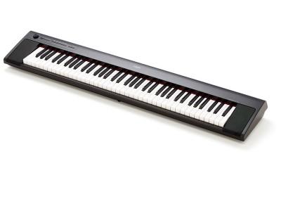 Yamaha NP-32 Black