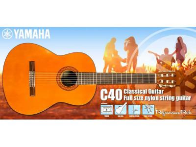 Yamaha C40 P PERFORMANCE