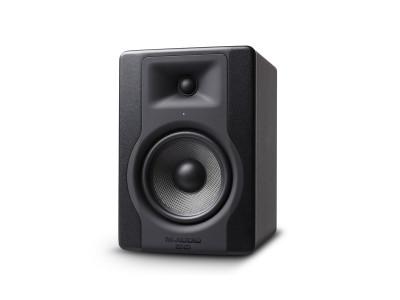 M-Audio BX5 D3 (komad)