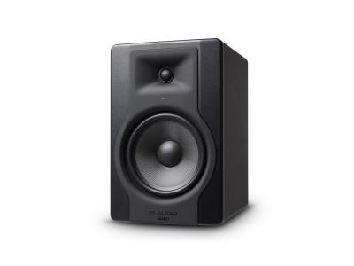 M-Audio BX8 D3 (komad)