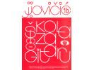 Literatura J. Jovičić - Škola za gitaru 1b