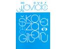 Literatura J. Jovičić - Škola za gitaru 2